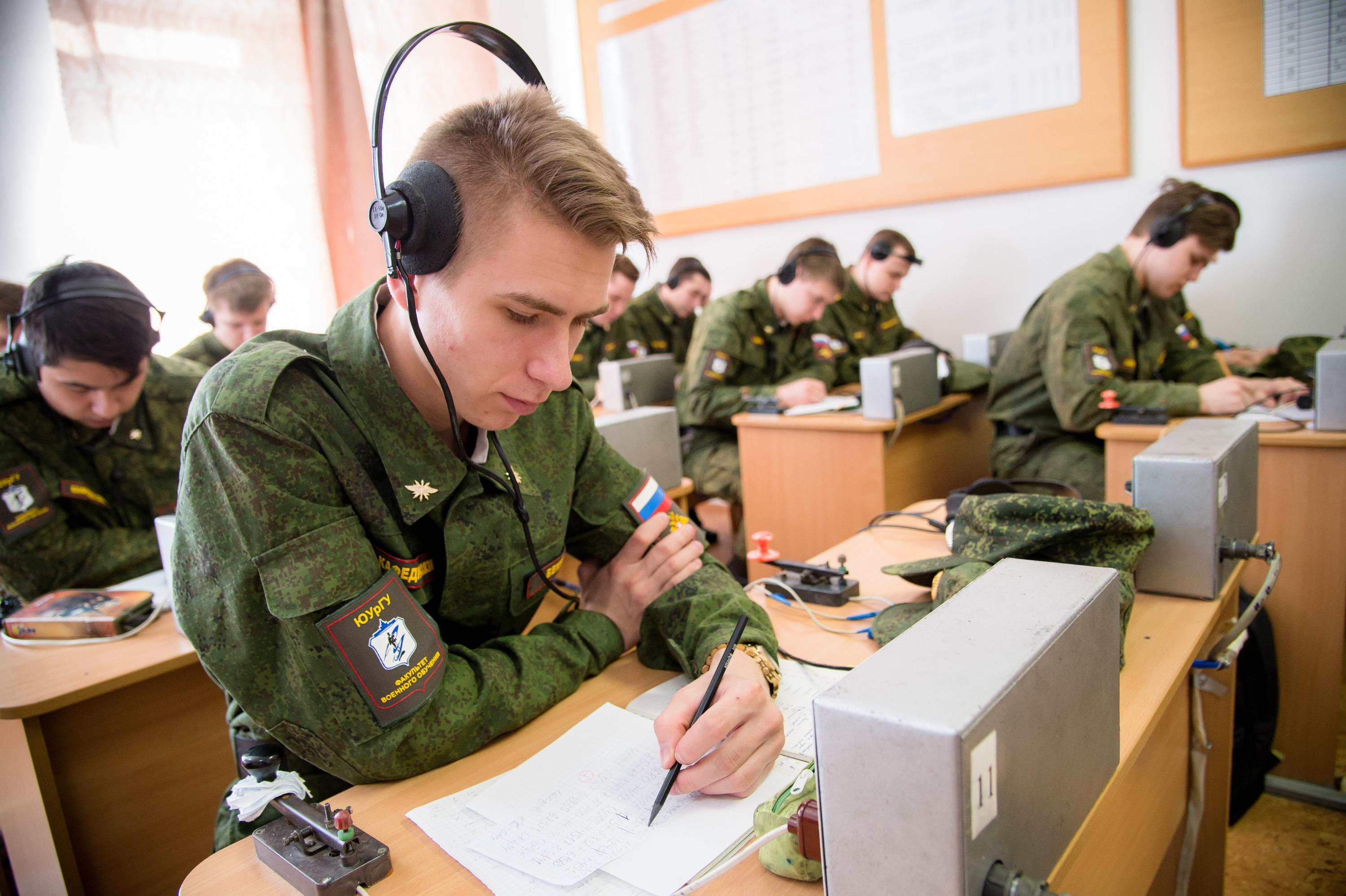 Военный учебный центр ЮУрГУ