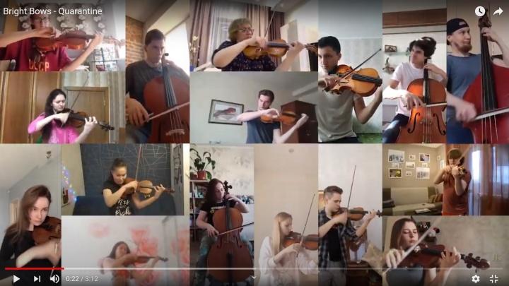 Новосибирский оркестр записал квартет Шостаковича на удалёнке