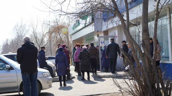В «Почте России» объяснили, откуда взялись очереди возле их отделений