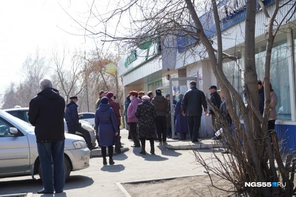 Вместо дистанционного обслуживания люди решили подышать свежим воздухом на улице