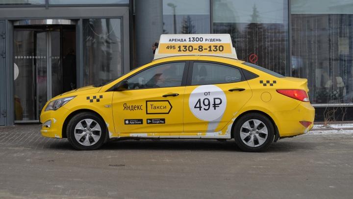 «Для многих это способ заработать на хлеб»: почему агрегаторам не стоит массово блокировать таксистов