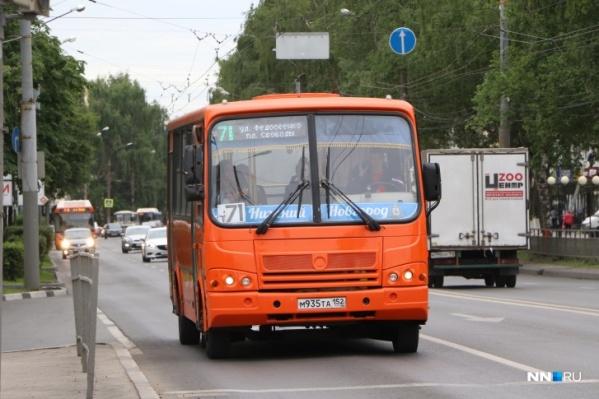 Дмитрий Каргин пытался доказать, что его незаконно лишили маршрута Т-71