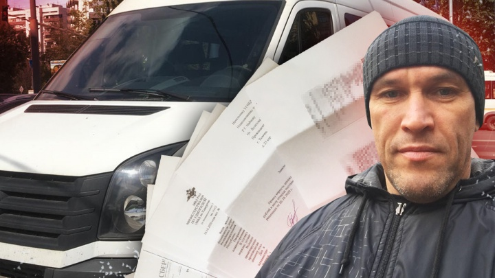 «Он гоняет, а штрафы — мне»: автомобилисту из Тюмени приходят «письма счастья» из-за лихача-белоруса