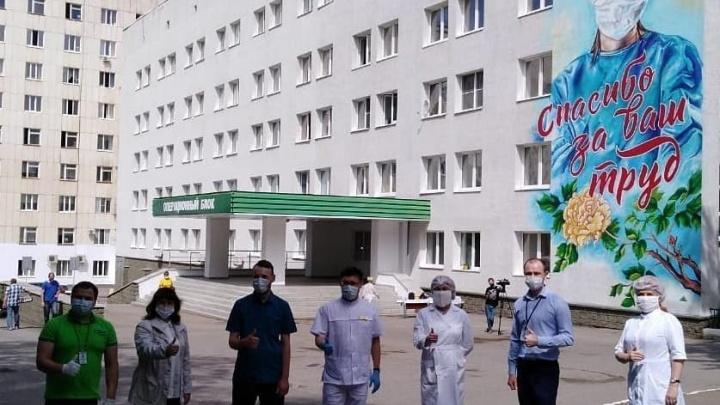 Хроника коронавируса в Башкирии: граффити на больнице №21 открыли с песней