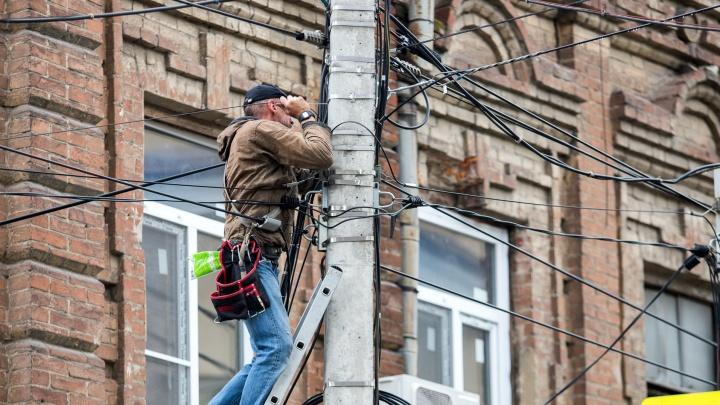 В Ростове выключат электричество в сотнях домов. Проверьте, есть ли ваш в списке