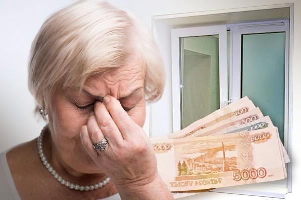 Главной целью мошенников стали пенсионеры