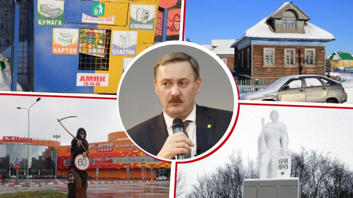 Гололед и грязь, смерть с косой и мусор: дайджест новостей 29.RU с пресс-конференции Игоря Годзиша