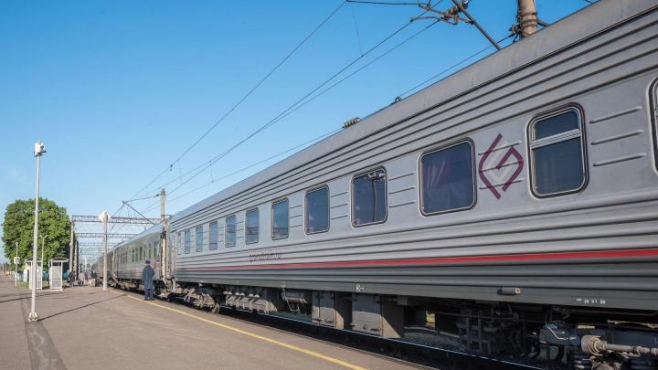 Двое с половиной суток — и вы на отдыхе: из Екатеринбурга в Крым начнут ходить поезда
