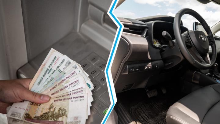 Молодой новосибирец украл с карты матери миллион рублей и купил три машины