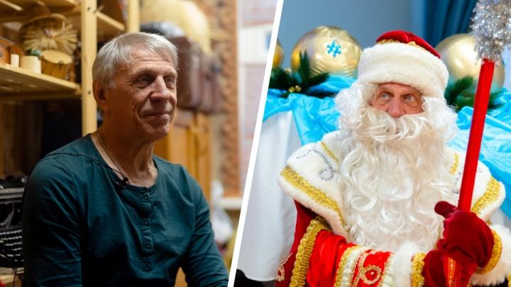 «Детей привлекает комический образ»: секреты артиста, который уже 40 лет переодевается в Деда Мороза