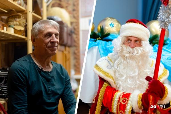 Андрей Пономарёв от образа Деда Мороза никогда не устает. Его, наоборот, заряжает возможность сделать кого-то счастливее в предновогодние дни<br>