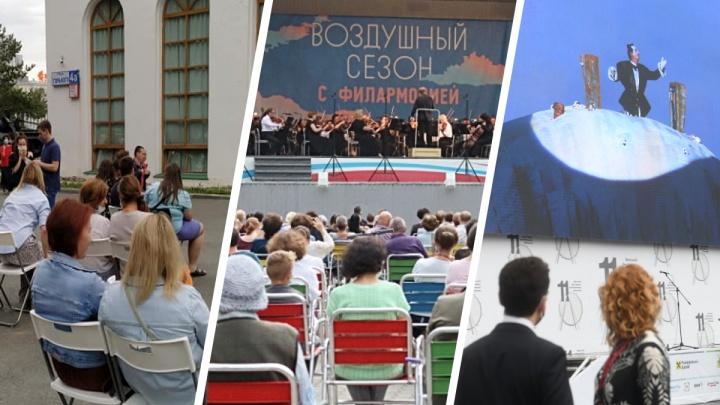 Август начинается с концертов: подборка офлайн-событий этой недели