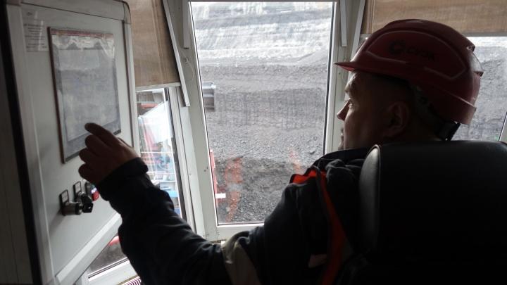 В Сибирской угольной энергетической компании выберут лучших по профессии