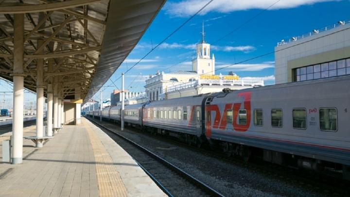 Отправить посылку с вокзала Ярославль-Главный поездом теперь можно через курьера, не выходя из дома