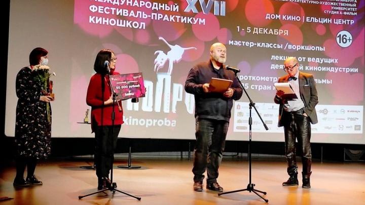 Две молодые участницы уральского фестиваля «Кинопроба», умершие от COVID-19, оказались «франкенштейнами»