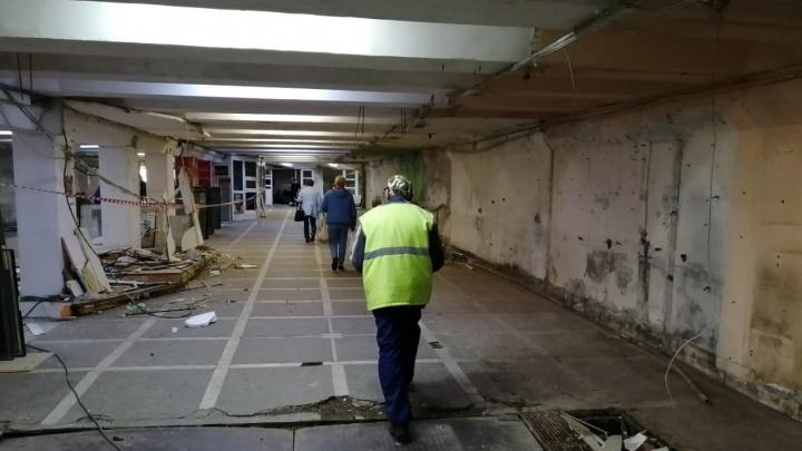 Из подземного перехода в центре Челябинска убрали все киоски