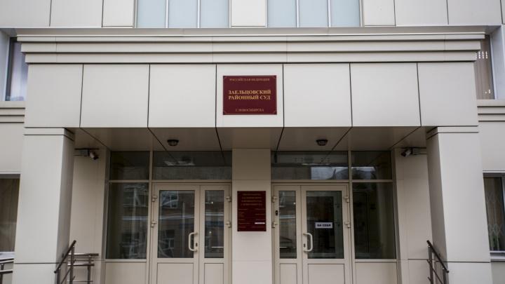 Заковали в наручники и посадили в автомобиль: в Новосибирске накрыли реабилитационный центр, где удерживали людей