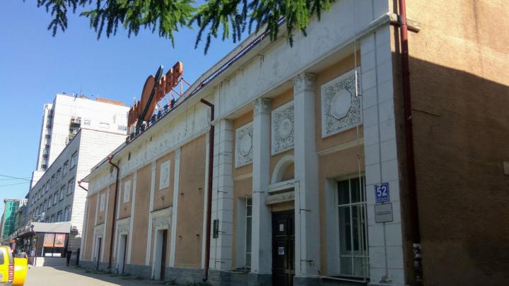 Власти решили, кто перестроит кинотеатр для театра Афанасьева — смотрим проект (в здании будут лифт и балкон)