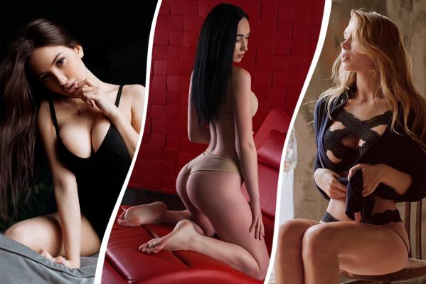 Евгения Буякова, Алина Горохова и Татьяна Болотова в рейтинге голосования сейчас находятся в первой сотне
