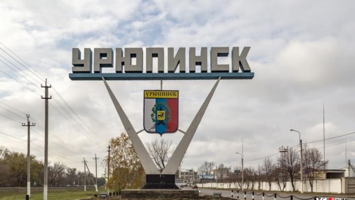 Вирус полыхает в Урюпинске: в регионе объяснили взрывной рост заболеваемости COVID-19