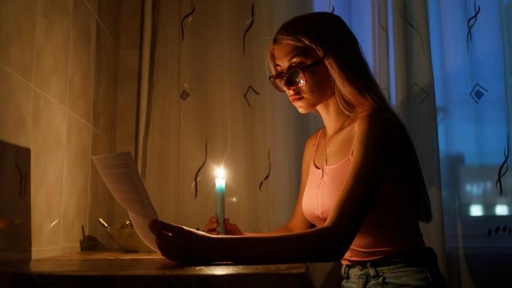 Для профилактики: в четырех районах Волгограда отключат электричество