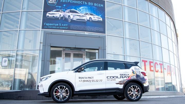 Долгожданная премьера: новый Geely Coolray с начинкой Volvo добрался до Волгограда
