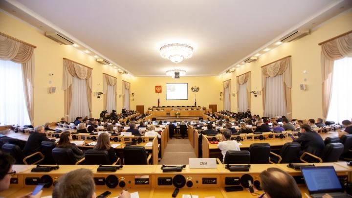 Тюменские коммунисты отправляют в Госдуму двух депутатов регионального заксобрания