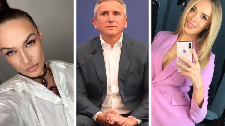 Стали неузнаваемыми: угадываем тюменских звезд и политиков после «смены пола» в Face App