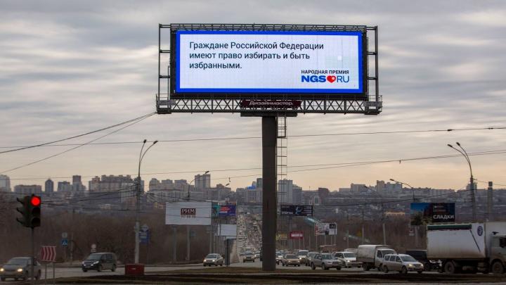 Встречаем весну с «Народной премией НГС»: помоги Урганту выбрать лучший бизнес в Новосибирске