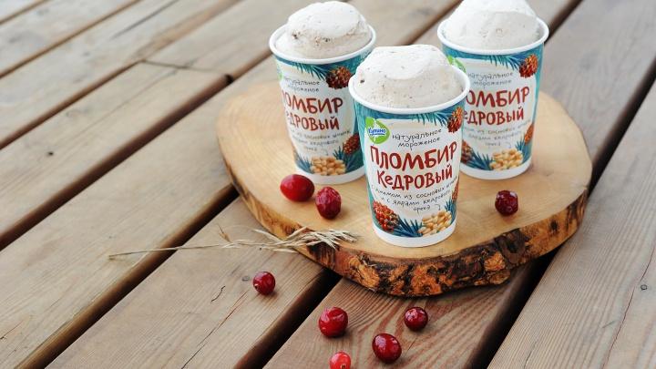Производитель мороженого запустил конкурс в инстаграм с загадкой