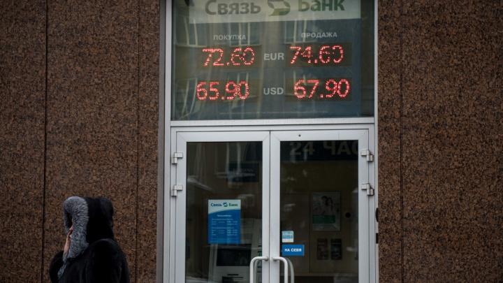 Курс доллара взлетел выше 67 рублей — виноваты коронавирус и серьёзное падение цен на нефть