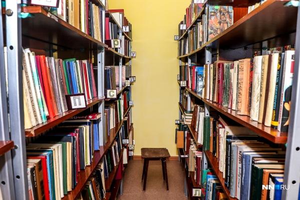 В читальные залы снова можно ходить. Но осторожно