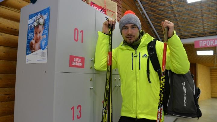 Уральского биатлониста Антона Шипулина лишили единственного олимпийского золота