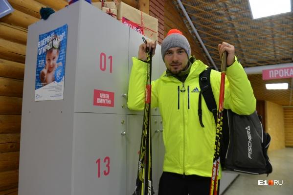 Антон Шипулин потерял золотую медаль из-за своего партнера по эстафетной команде Евгения Устюгова
