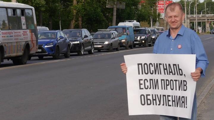В Архангельске активиста Юрия Чеснокова оштрафовали на 3 тысячи рублей за пикет про обнуление