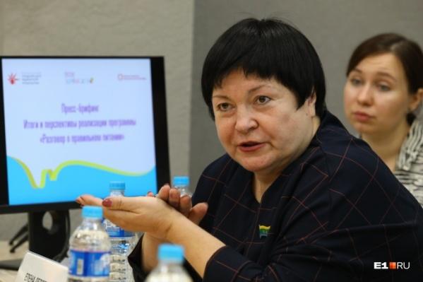 Елена Дерягина на мероприятии «Разговор о правильном питании» в школе № 1