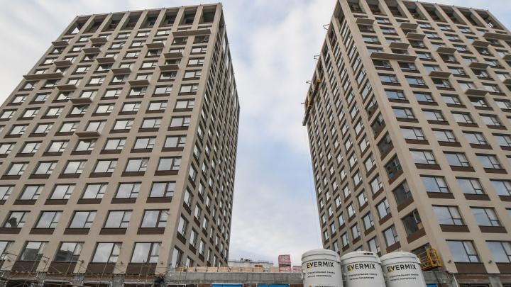 Свердловскую область хотят исключить из программы льготной ипотеки. Что будет с ценами на квартиры?