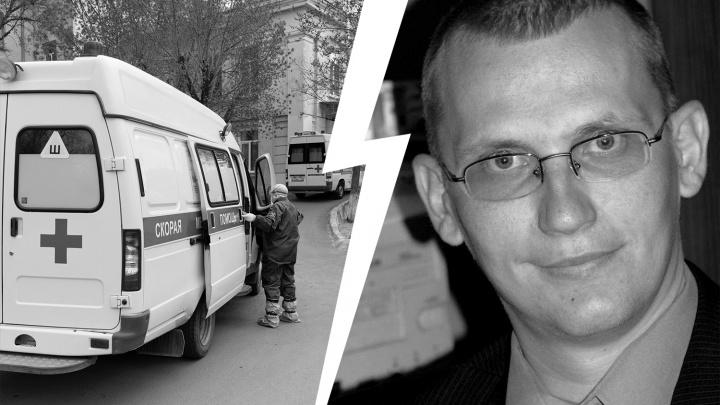 Профессор ВолгГМУ Андрей Воронков умер в Волгограде от коронавируса