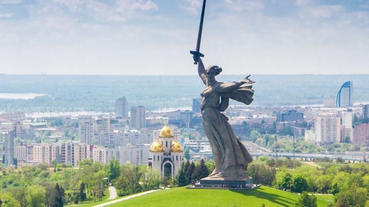 В Волгограде ищут специалистов для наблюдений за «Родиной-матерью»