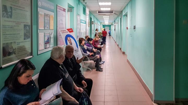В Волгоградской области на виртуальные медицинские карты потратили 200 млн рублей