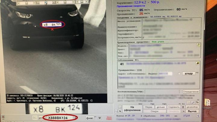 Водитель Land Rover затянул номера плёнкой-невидимкой и гонял под камерами
