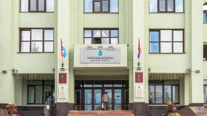 Стали известны сроки выборов глав районов Самары