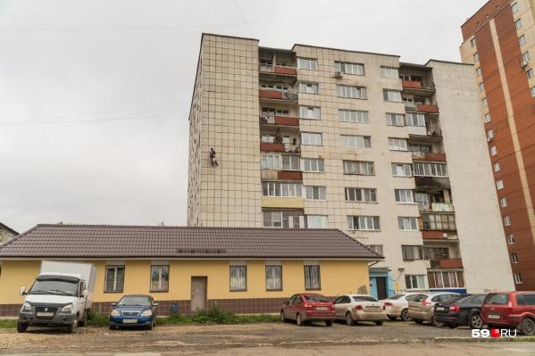 Молодого человека искали в Свердловском районе