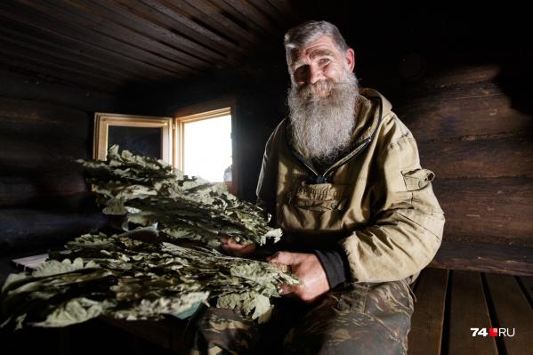 Иван Бояринцев парит людей в бане и берёт за это большие деньги