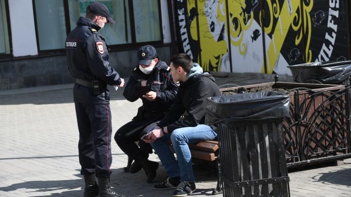 День, когда в Свердловской области зарегистрировали больше всего заражённых: онлайн