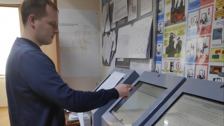 Жителей Волгоградской области на знание техники безопасности проверит компьютер