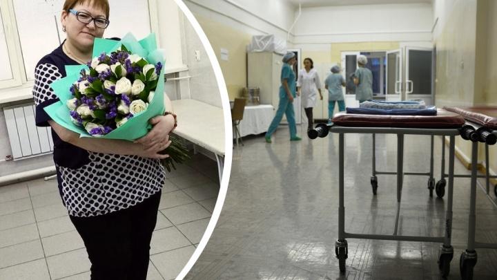 В Екатеринбурге скончалась медсестра, работавшая в «красной» зоне 24-й больницы