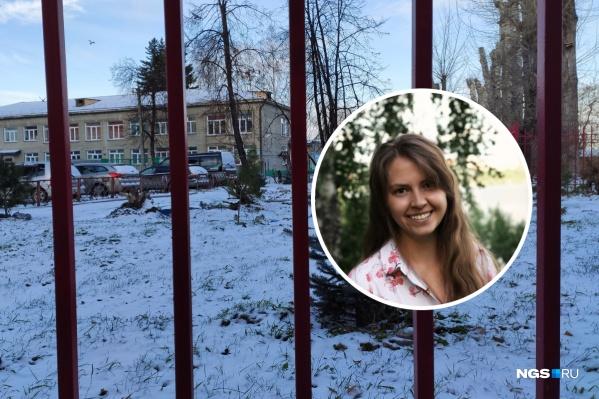 Сибирячка удивляется желанию жильцов отгородить свои дома двухметровыми заборами-решетками
