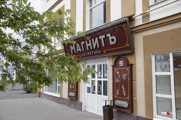 Жители Ярославской области неоднозначно отнеслись к вывескам