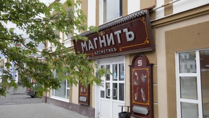 «Сначала вывески, а потом крепостное право»: ярославцы разругались из-за нового облика Рыбинска